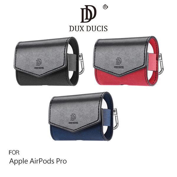 DUX DUCIS Apple AirPods Pro MIX 保護套 磁鐵吸附 不影響充電 保護套