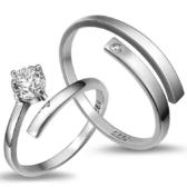 開口情侶女鍍銀戒指男女活口對戒子韓國版私定情終對戒 《小師妹》ps546