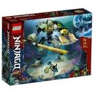 樂高積木 LEGO《 LT71750 》NINJAGO 旋風忍者系列 - 勞埃德的水力機械人 / JOYBUS玩具百貨