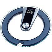 貝雅體重秤精準電子稱人體稱體脂成人電子秤健康秤體重稱家用語音-奇幻樂園