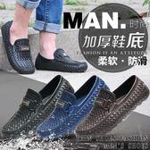 夏季晴雨鞋男士短筒低幫雨靴防滑耐磨水鞋廚房工作鞋防水膠鞋套鞋 店慶降價