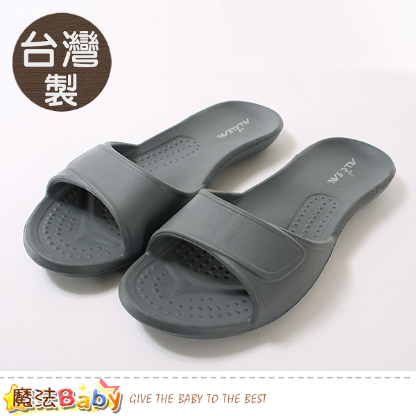 男女拖鞋 台灣製室內外兩用高彈性吸震止滑拖鞋 魔法Baby