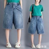 大碼牛仔褲2020夏季胖妹妹百搭鬆緊腰寬鬆五分褲女中褲闊腿褲 LF5355『黑色妹妹』