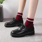 復古布洛克平底ins小皮鞋女英倫學院風黑色單鞋學生大碼女鞋 JY15842【Pink中大尺碼】