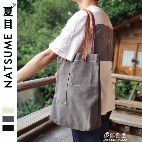 手提帆布包購物袋INS日系托特包日式文藝日本男女簡約原創 伊莎公主
