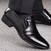 皮鞋男春秋商務正裝透氣系帶皮鞋男士韓版休閒黑色尖頭青年鞋男鞋「時尚彩虹屋」