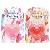 日本 Charley 心工坊紙香皂(50枚) 款式可選【小三美日】