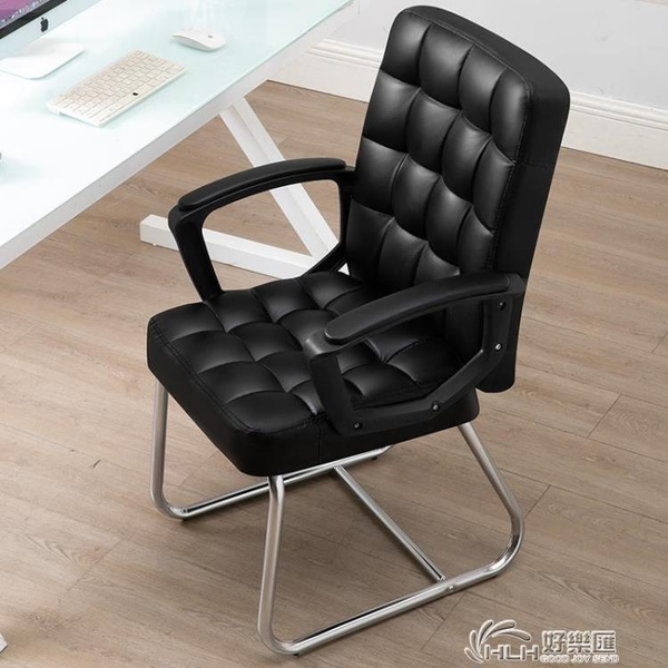 利邁辦公椅家用電腦椅職員椅會議椅學生宿舍座椅現代簡約靠背椅子 好樂匯