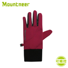 【Mountneer 山林 防風保暖觸控手套《紫紅》】12G09/機車手套/保暖手套/觸屏手套