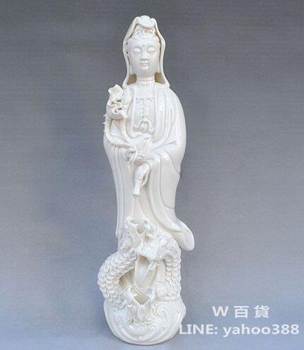 滴水觀音佛像 觀世音菩薩 象牙白瓷擺設品 16寸