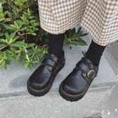 娃娃鞋 圓頭洛麗塔日繫小皮鞋厚底軟妹鞋子學院娃娃單鞋女鞋  新年下殺