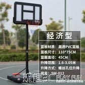 籃球架 青少年室內戶外成人家用訓練籃框可升降移動兒童籃筐幼兒園籃球架  igo 玩趣3C
