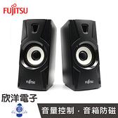 FUJITSU 富士通 USB多媒體喇叭 (PS-170) /電腦/MP3/MP4/隨身聽/筆電
