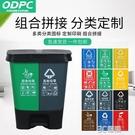 蘇州垃圾分類垃圾桶家用北京腳踏雙桶雙色可回收廚余干濕公共場合HM 3C優購