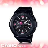 CASIO 手錶專賣店 BABY-G_BGA-225G-1A_200米防水_耐衝擊_潮汐圖_雙顯女錶