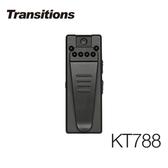【網特生活】全視線 KT788 1080P高畫質可旋式鏡頭 行車影音記錄筆. 機車汽車戶外郊遊安全