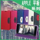 ※【福利品】Apple iPad Pro...