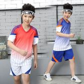 青少年兒童足球服小學生男女童球衣小孩夏季短袖男童運動套裝gogo購