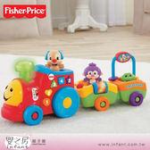 【嬰之房】Fisher Price費雪 可愛動物學習小火車