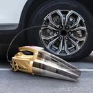車載吸塵器充氣汽車打氣泵強力專用兩用車用家用小型大功率四合一 【618特惠】