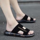 洞洞鞋新款夏季韓版男士拖鞋休閒涼鞋一字拖夏天洞洞防滑沙灘涼拖鞋 嬡孕哺