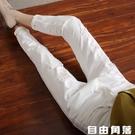 白色破洞牛仔褲女九分褲超柔軟新款百搭哈倫寬鬆9分小腳褲韓 自由角落