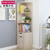 創意落地簡易書架 多功能書櫃書架組合 家用客廳儲物架置物架 KV2150 『小美日記』