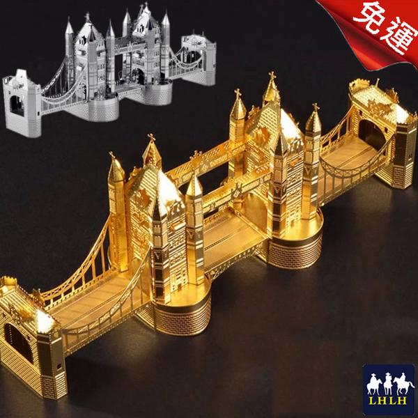 交換禮物 生日禮物 金屬模型 英國倫敦塔橋 London Tower Bridge