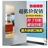 鏡子亞克力鏡面牆貼衣櫃門上貼的鏡子 貼紙 裝飾仿鏡子鏡面貼紙  YXS