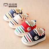 春秋嬰兒學步鞋男寶寶軟底布鞋子兒童單鞋女小幼兒機能鞋1-3歲2一