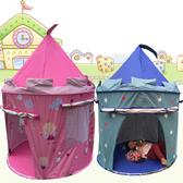 兒童帳篷游戲屋玩具女孩公主房室內小孩蒙古包寶寶幼兒園城堡禮物jy【全館免運】