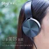 耳罩式耳機大耳機頭戴式音樂手機有線女電腦耳麥
