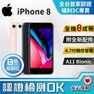 【B級福利品】APPLE iPhone ...