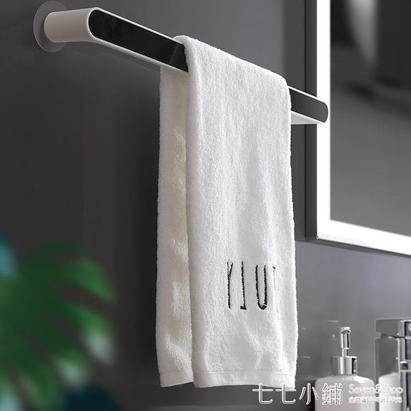 毛巾架免打孔衛生間浴室吸盤掛架浴巾架子北歐簡約創意單桿置物桿 七七小鋪