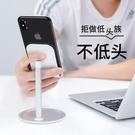 手機支架桌面懶人ipad平板電腦支撐