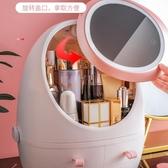置物架化妝品收納盒帶鏡子壹體桌面口紅護膚品【雲木雜貨】