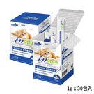 PetLand寵物樂園《耐吉斯IN-Plus 》貓用離胺酸/30g(1gx30包入)