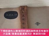 二手書博民逛書店罕見民國36年:廿二史劄記(全一冊)Y6828 趙翼 著 世界書局 出版1936