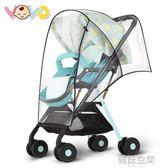 vovo嬰兒推車雨罩加厚嬰兒車防風防雨罩(vovo candy專用) 韓語空間