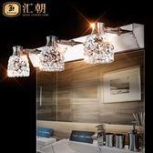 鏡燈  簡約水晶鏡前燈 衛生間led歐式梳妝壁燈小燈泡化妝浴室鏡柜鏡子燈 卡菲婭