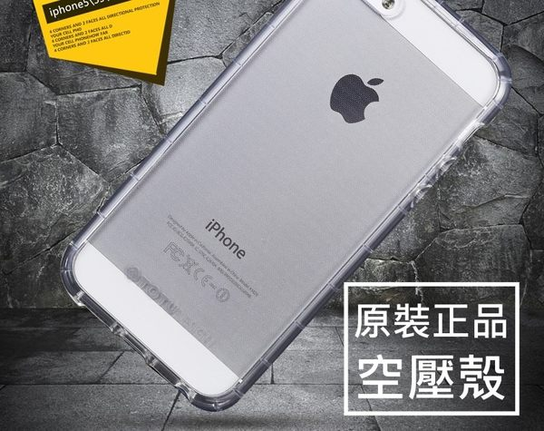 【DG0021】不正可退貨 空壓殼 適用滿版 iPhone 8 X 6S 7 Plus 5S Z5防摔殼手機殼保護殼