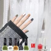 【7瓶套裝】網紅色指甲油 持久套裝不可剝防水 薔薇荊棘 藍莓冰沙  極有家