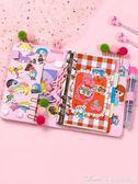 手賬本韓國粉色款手帳本套裝可愛創意兒童工具風旅行方格本個性學生日記手賬本 艾美時尚衣櫥