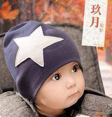 寶寶帽子秋冬季0-3個月6-12薄款新生兒春秋嬰兒男女寶寶兒童潮 艾尚旗艦 艾尚旗艦店