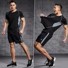 跑步運動套裝男夏季短袖速干衣籃球足球訓練服寬鬆服裝健身房裝備  快速出貨