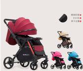 嬰兒推車寶寶雙向嬰兒童手推車