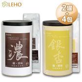 LEHO《嚐。原味》香濃滋補六件組(黑芝麻粉+銀杏粉)(2罐+4包)
