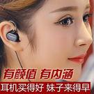 線控耳機 高音質金屬音樂耳機入耳式線控耳塞手機電腦通用游戲耳麥蘋果 免運 艾維朵