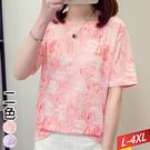 字母潑墨紋圓領T恤(2色)L~4XL【5...