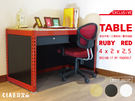 辦公傢俱♞空間特工♞(長4尺x深2x高2.5,含抽屜 有色封板) 寶石紅 免螺絲角鋼 書桌 B款